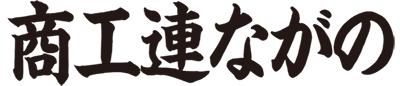 syoukourentop01