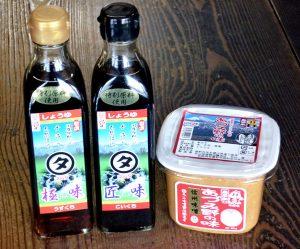あづみ野の味噌・醤油